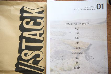Independent Magazine Back cover of Magnum Chronicles brief visual history in the time of isis