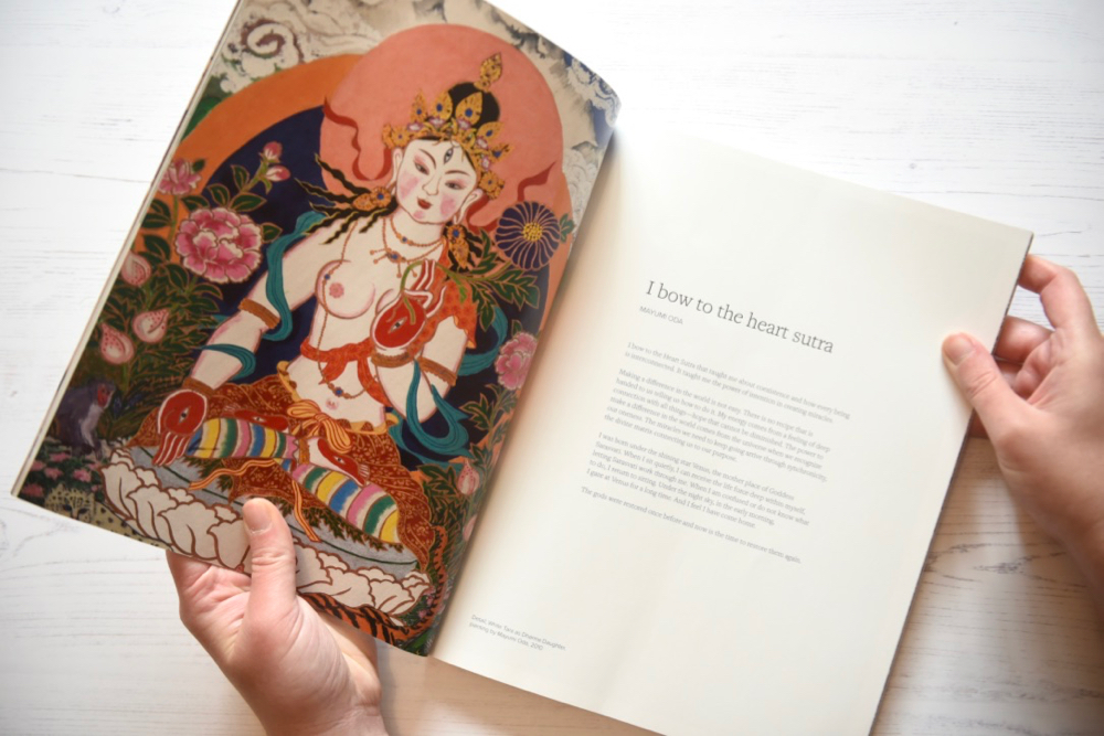 Kyoto Journal issue 92 I bow to the heart sutra