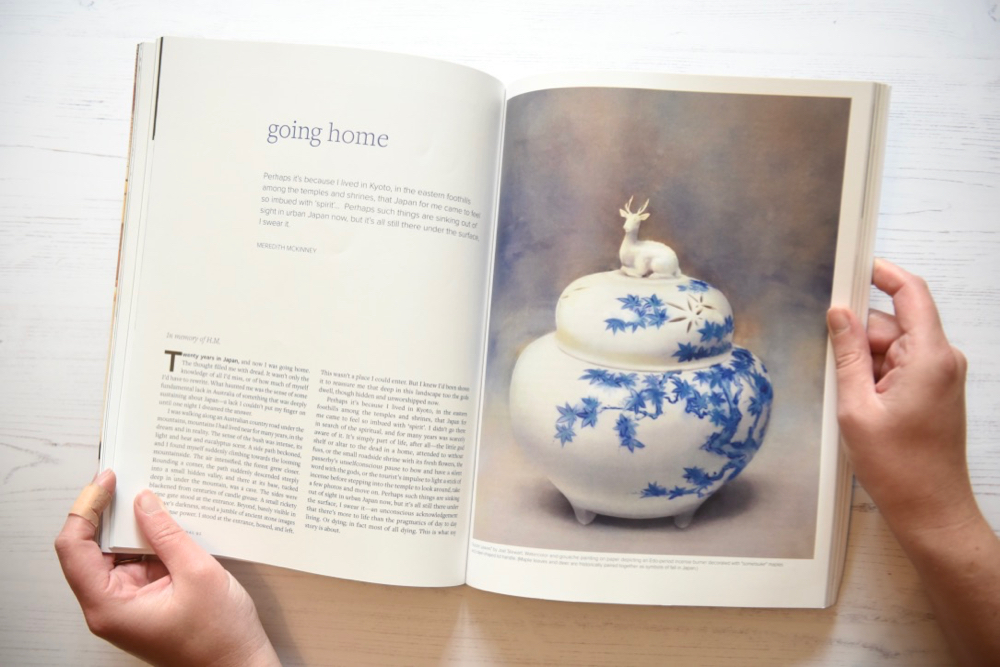 Kyoto Journal issue 92 Going Home