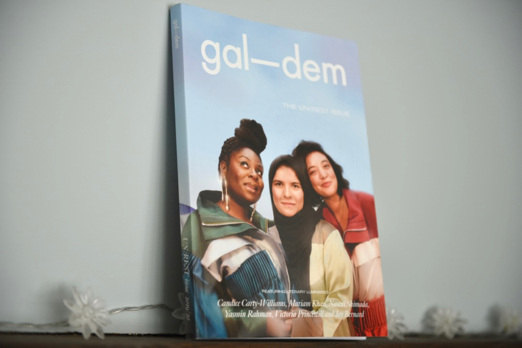 Gal-dem UN/REST magazine issue propped on mantelpiece